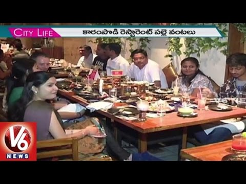Karam Podi Restaurant Offers Wide Range Of Telugu Cuisine | Food Corner | City Life | V6 News