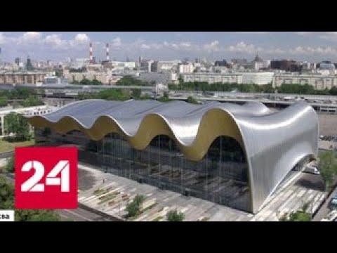 Самый большой в мире Дворец гимнастики открылся в Москве - Россия 24