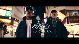 Alright feat.脳発火 /MARCO   Prod.DJ MOTORA