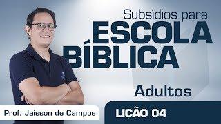 EB | Adultos | Lição 04 - Ética cristã e aborto | Pr. Jaisson F. de Campos