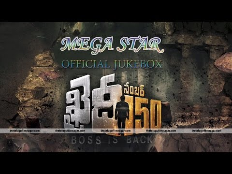 Khaidi No 150 Jukebox |Chiranjeevi, Kajal...