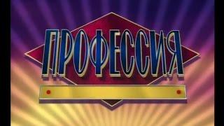 """Кашпировский, Райков, Звоников на """"TV-6"""""""