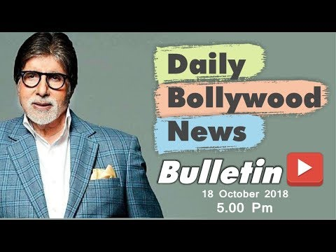 Latest Hindi Entertainment News From Bollywood | Amitabh Bachchan | 18 October 2018 | 5:00 PM