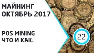 видео существующих криптовалют