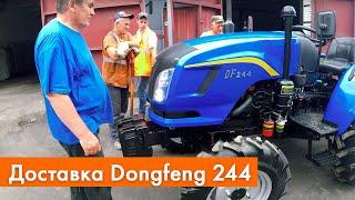 Доставка трактора Донгфенг 244   в комплекте с  косилкой Wirax