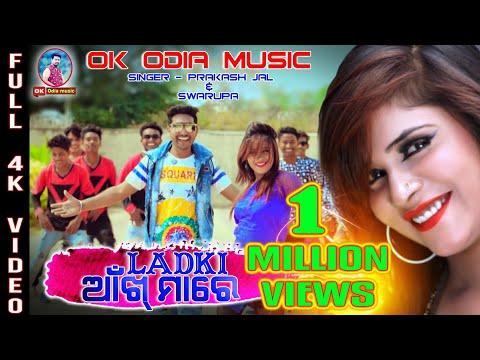 #LadkiAnkhMare#prakashjal New Sambalpuri HD video song 2019