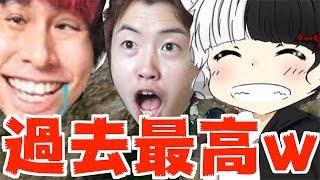【PUBG】マイキー、ぎこちゃん、マスオさんとのスクワッドが過去最高に・・ww…