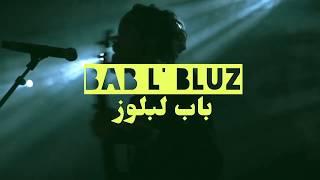 Teaser Live Bab L'Bluz@transbordeur 2019