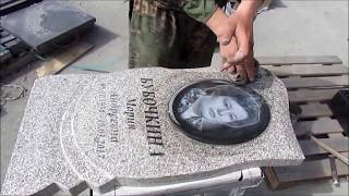 видео Чем приклеить фотографию на гранитный памятник