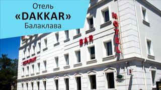 видео Гостиницы и отели Балаклавы (Крым): отзывы, цены, лучшие предложения