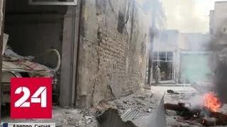 Под смертельным огнем: сирийская армия освобождает от боевиков кварталы Алеппо