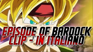 Dragon Ball Z Episode of Bardock ABRIDGED ( CLIP In ITALIANO )