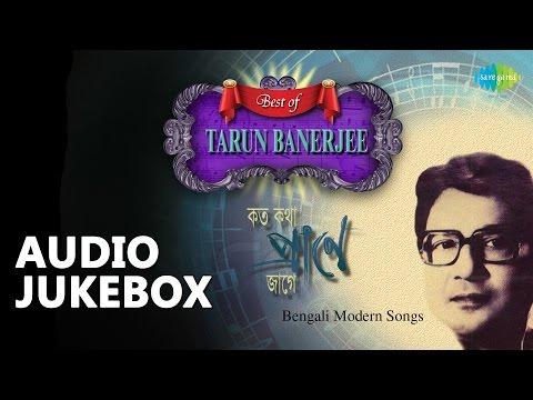 Kato Katha Prane Jage | Best of Tarun Banerjee | Bengali Songs Audio Jukebox