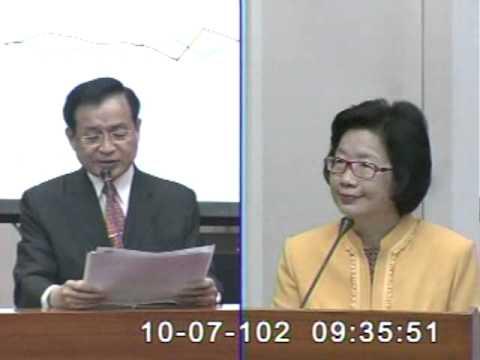 2013-10-07 許添財 發言片段, 第8屆第4會期財政委員會第3次全體委員會議