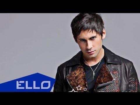 Клип Dan Balan - Не Любя