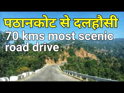 Pathankot to Dalhousie 70 kms Beautiful Scenic road drive Oct 2014 HD Video Alertcitizen