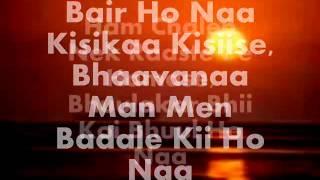 Itni Shakti Hamein Dena-Karaoke & Lyrics-Ankush