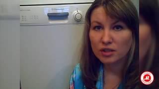 Видеообзор посудомоечной машины Electrolux ESF 63021 от покупателя «М.Видео»(Стандартная посудомоечная машина Electrolux ESF 63021 Подробнее ..., 2017-01-05T12:16:51.000Z)
