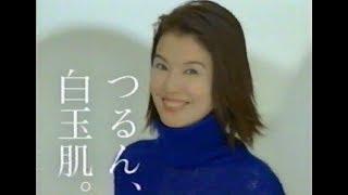 Kao GRACE SOFINA Hiroko Shino.