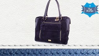 Видео обзор женской синей сумки из замши и качественного кожезаменителя ETERNO