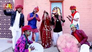 शुद्द देशी फागण राम लक्ष्मण री जोड़ी चुन्नीलालजी राजपुरोहित कि आवाज में