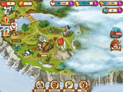Игровое видео: Тайна острова Дракона