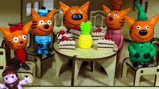 Три кота празднуют день рождения Карамельки. Мультфильм Три Кота с игрушками