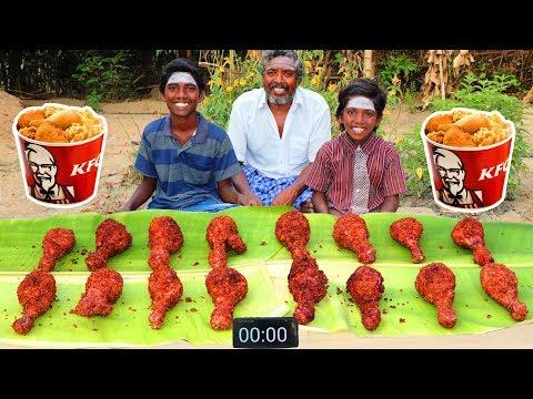 KFC CHICKEN EATING CHALLENGE | HOMEMADE KFC CHICKEN | VILLAGE BOYS EATING CHALLENGE | FARMER COOKING