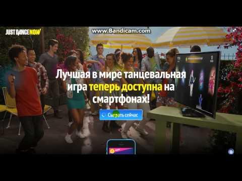 на just dance игру скачать компьютер 2