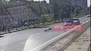 Сбили человека на Минаева