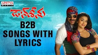 DON SEENU - Jukebox - Full Songs With Lyrics - Ravi Teja, Shriya Saran,Anjana Sukhani