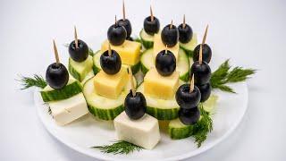 Канапе с Сыром, Огурцом и Маслинами / Закуска на праздничный стол