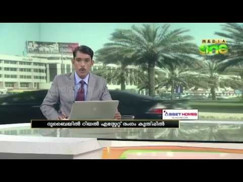 Fastest Growing Real Estate In Dubai- News one middle east-(2),  13-10-13