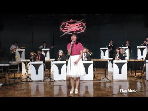 エースをねらえ!(大杉久美子) cover ♪ 明希(2020.11.21)昭和歌謡バンド