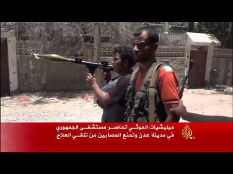 لجان المقاومة الشعبية تستعيد عددا من المراكز من الحوثي...