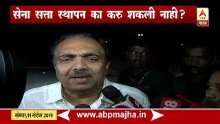 Mumbai   Jayant Patil On Congress Politics