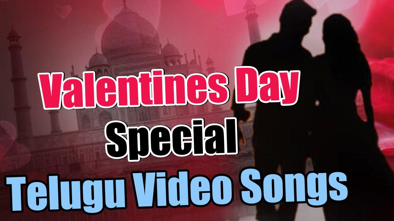 Valentines Day Special Telugu Video Songs Vol 4 Jukebox