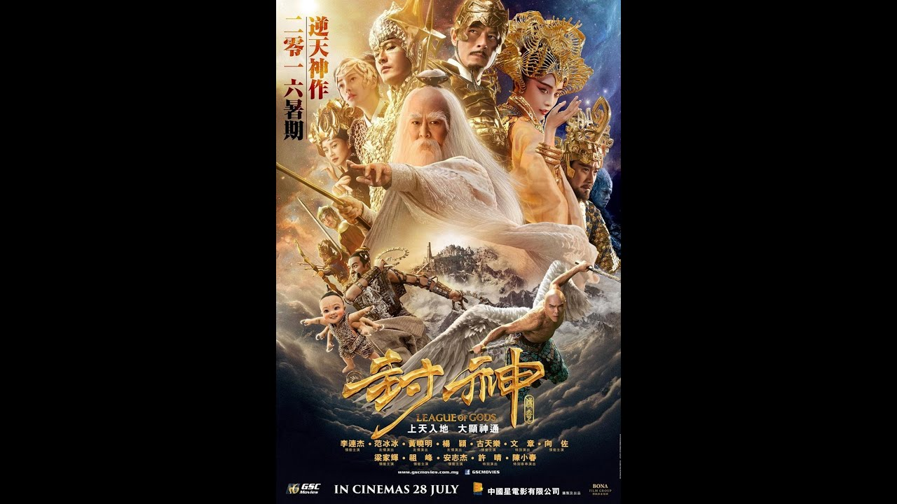 Official Youtube Blog Youtube A To Z Happybirthdayyoutube: League Of Gods 2016 Official