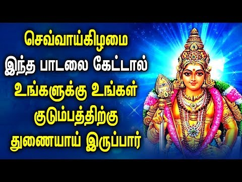 murugan-bless-you-with-all-provision-|-lord-murugan-tamil-padalgal-|-best-tamil-devotional-songs