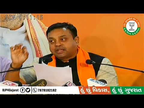 Must Watch: Press Conference of Sambit Patra from Media Center, Ahmedabad
