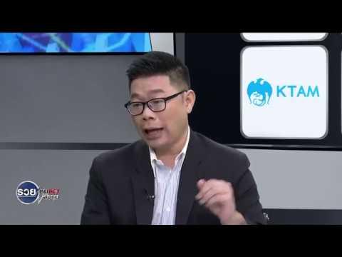จัดพอร์ตการลงทุนด้วยกองทุน KT 25/75-R รายการรวยหุ้น