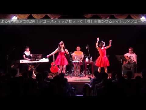 【#セナマイナ】1ami9 LIVE EXTRA 2開催記念 #1LIVE映像公開【さんみゅ〜 大阪☆春夏秋冬】