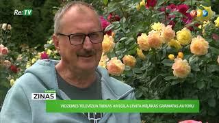Latvijas ziņas (08.07.2019.)