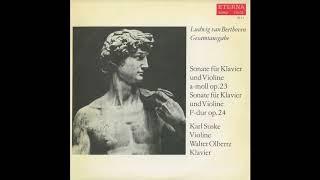 Silent Tone Record/ベートーヴェン:ヴァイオリン・ソナタ4番,5番「春」/カール・ズスケ、ヴァルター・オルベルツ/クラシックLP専門店サイレント・トーン・レコード