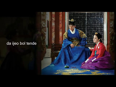 [KARAOKE] Yim Jae Beum (임재범) - Sorrow Song (비가) (장옥정,사랑에 살다 OST Part 1)