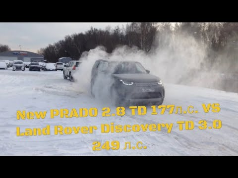 New Toyota PRADO vs  Land Rover Discovery 5