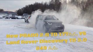 New Toyota PRADO vs  Land Rover Discovery 5
