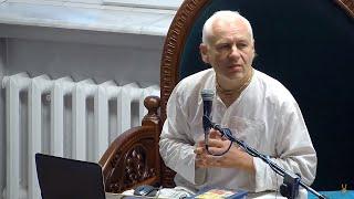 2020.09.21 Е.М. Ачьюта Прия прабху - курс Бхакти Вайбхава