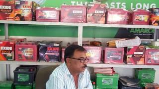 Exide Battery Dealers @ 09811101118 @Noida, Delhi Ncr   India