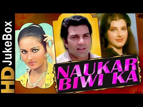Naukar Biwi Ka 1983   Full Video Songs Jukebox   Dharmendra, Anita Raj, Reena Roy, Vinod Mehra